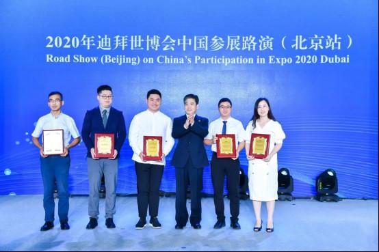 蒙娜丽莎成为2020年迪拜世博会中国馆指定瓷砖供应商(2)(1)155.jpg