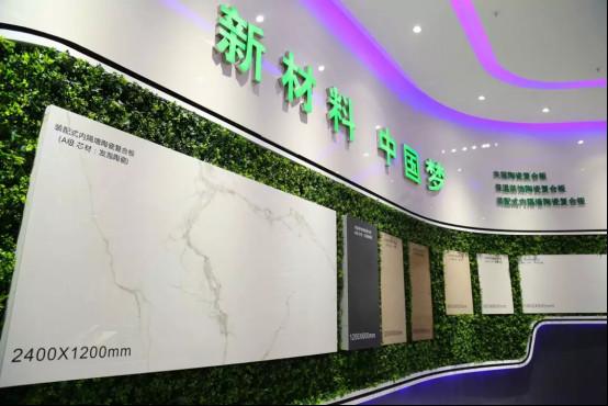 蒙娜丽莎成为2020年迪拜世博会中国馆指定瓷砖供应商(2)(1)580.jpg
