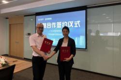 润陶陶瓷与杭萧钢构股份有限公司签署战略合作协议