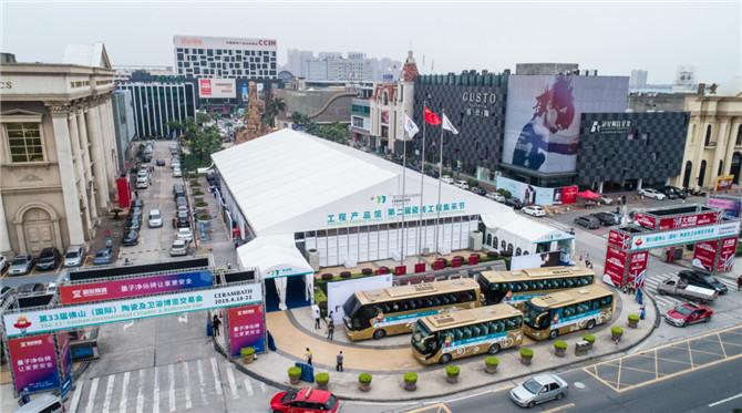 中国陶瓷总部展馆.jpg