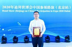 箭牌卫浴签约2020迪拜世博,再成中国馆陶瓷洁具指定供应商