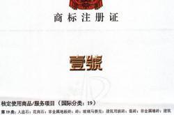 """壹动平天下丨""""壹號""""商标注册成功获批"""