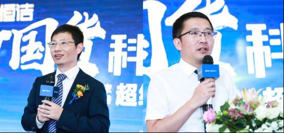 品质智造新国货|恒洁新国货科技展·郑州站盛大举行0824(2)1018.jpg