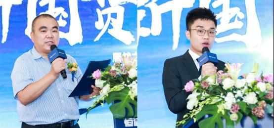品质智造新国货|恒洁新国货科技展·郑州站盛大举行0824(2)1187.jpg