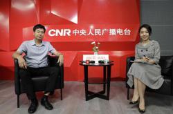 邓啟棠做客中央广播电视总台畅谈创新之路
