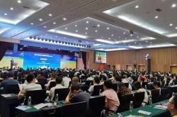 第三届中国国际装配式建筑高峰论坛举行
