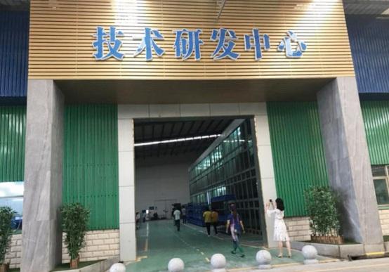 尚豪美家陶瓷正式签约央视,强势登陆CCTV-1套(媒体版)(1)737.JPG