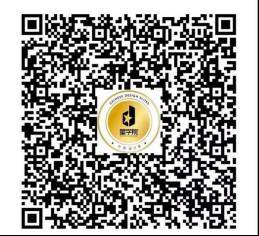 2019星学院·创业英雄会2273.jpg
