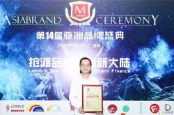 大唐合盛瓷砖七度荣膺亚洲品牌500强 品牌价值飙升至259.04亿