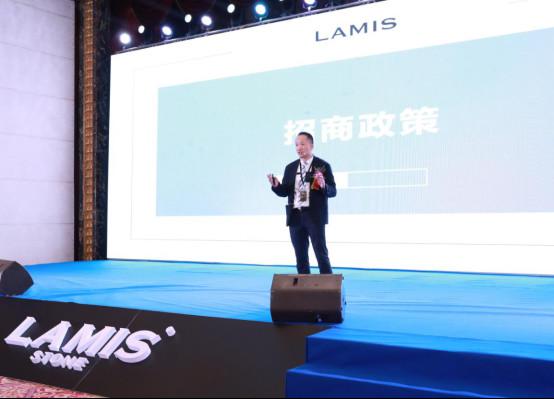 岩·领饰界——LAMIS® STONE(拉米斯岩板)全球招商峰会隆重举行(3)(2)(1)2118.jpg