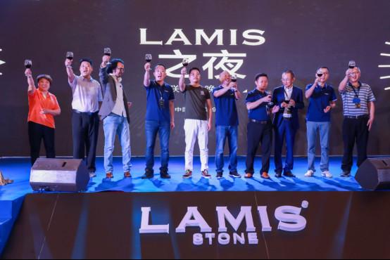 岩·领饰界——LAMIS® STONE(拉米斯岩板)全球招商峰会隆重举行(3)(2)(1)2386.jpg