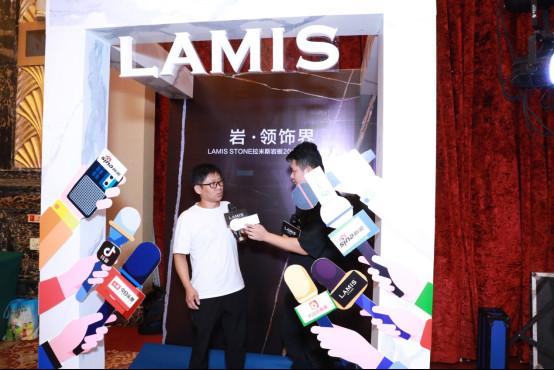 岩·领饰界——LAMIS® STONE(拉米斯岩板)全球招商峰会隆重举行(3)(2)(1)2212.jpg