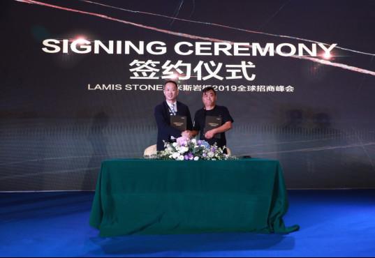 岩·领饰界——LAMIS® STONE(拉米斯岩板)全球招商峰会隆重举行(3)(2)(1)2204.jpg