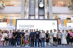 加西亚瓷砖•设计时尚家——国际时尚家居设计论坛梅州站圆满举办!