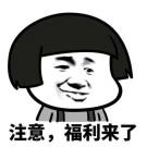 2019陶瓷卫浴行业大变天?经销商出路或许就在这里!725.jpg
