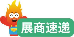 美缝剂、瓷砖胶、防水浆料……等瓷砖辅料怎么选?24.jpg