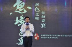 唐山欧神诺总经理刘家豪专访:突破腾飞前,必先打破常规
