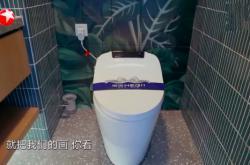 《梦想改造家6》丨毛坯房变身多功能别墅,恒洁智造舒适卫浴生活