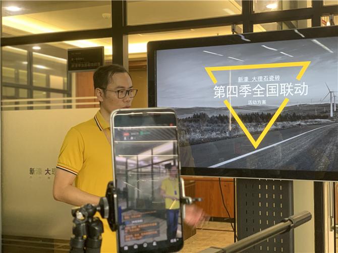图三:新濠大理石瓷砖策划经理 吴剑.JPG
