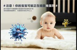 瓷砖用不对,家里地面细菌有千万?