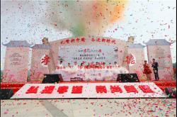 中窑股份大力支持罗村孝德文化建设,用实际行动诠释责任担当