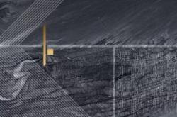 创新未来,艺路共赢 | 东鹏ART+艺术合伙人