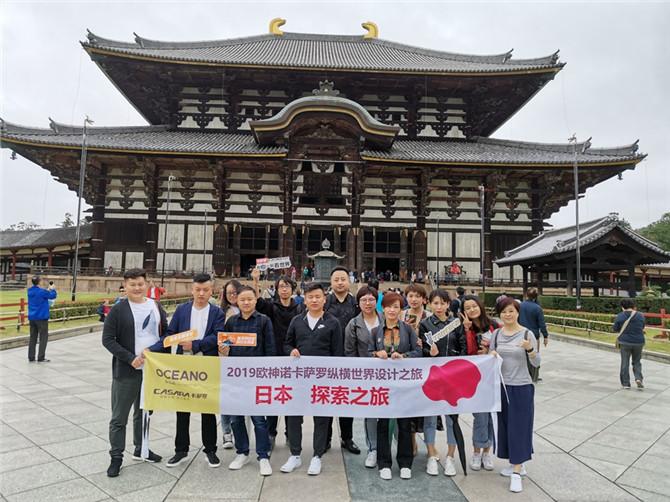 1卡萨罗设计师团友打卡日本寺庙.jpg