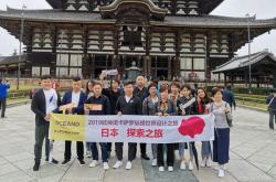 卡萨罗纵横世界日本站:探寻日本寺庙的与众不同