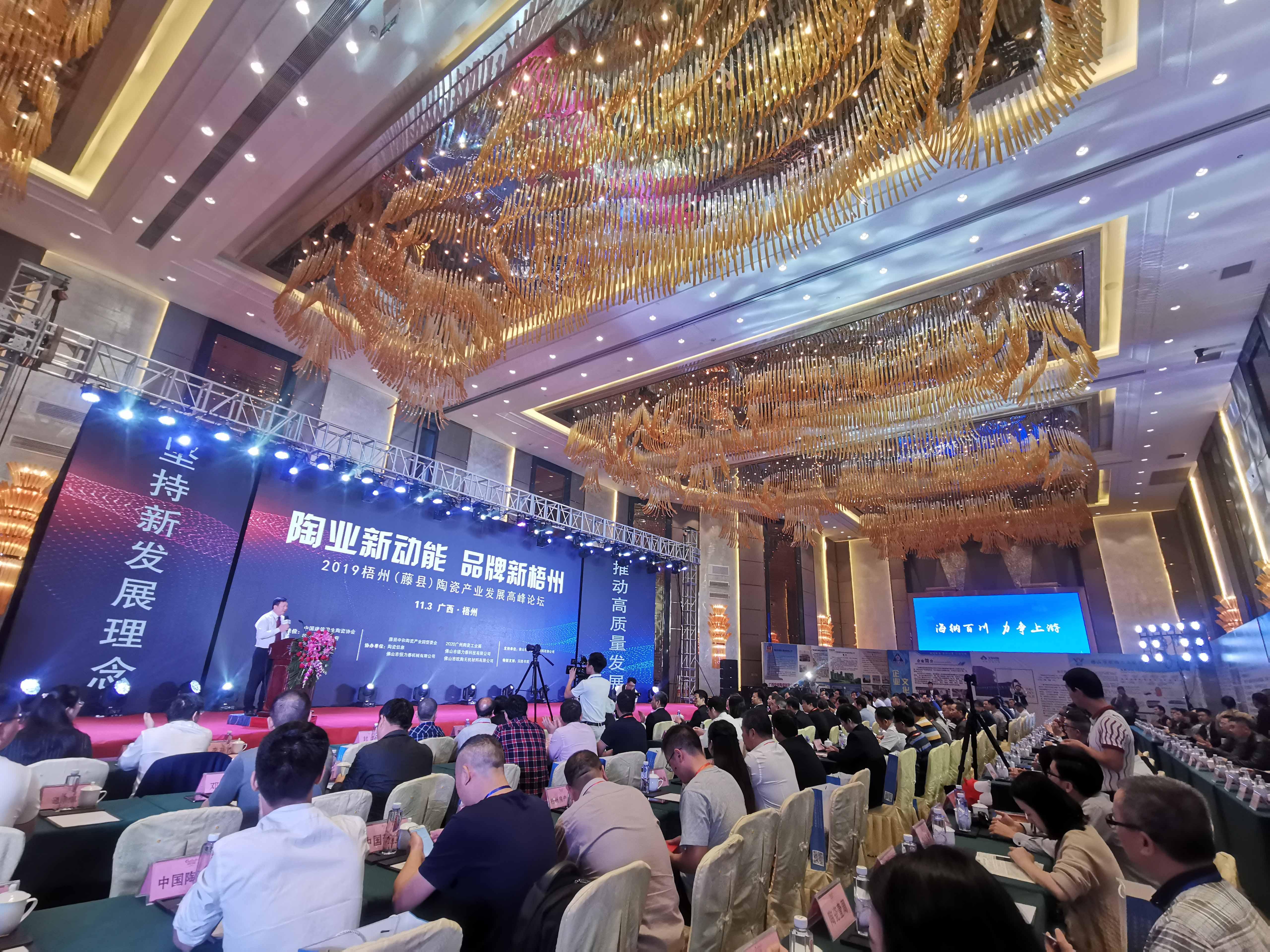 十年!南国新陶都初见雏形,藤县陶瓷产业实现新腾飞