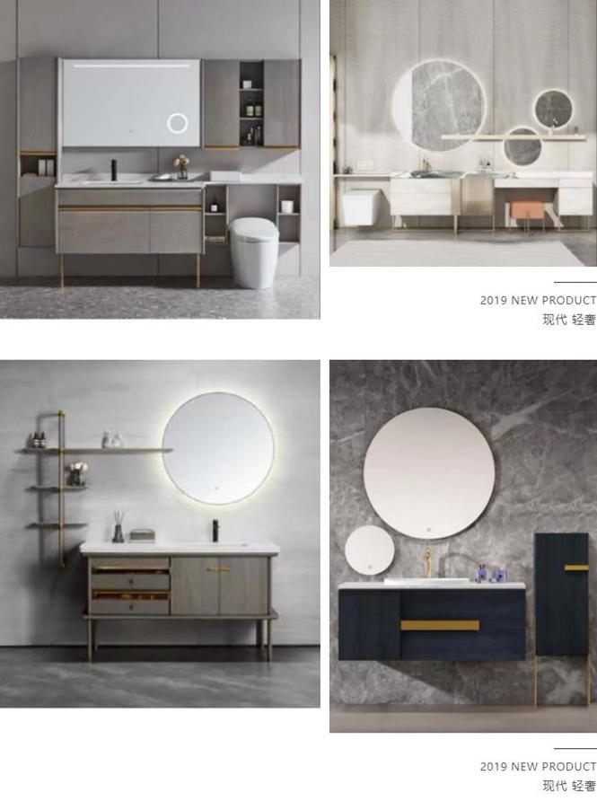 阿洛尼现代轻奢浴室柜.jpg