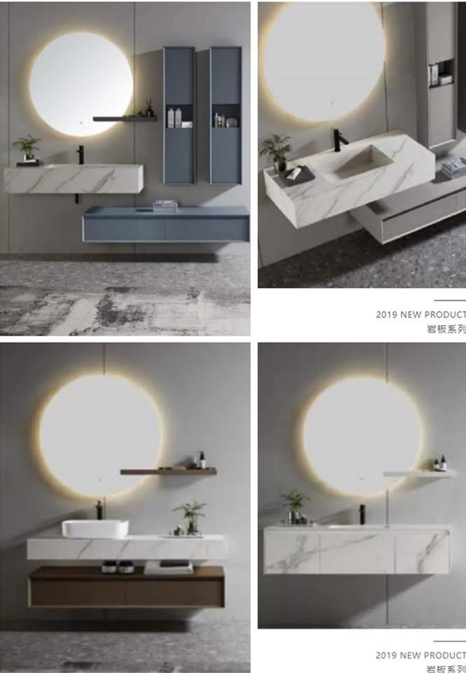 阿洛尼浴室柜岩板系列.jpg