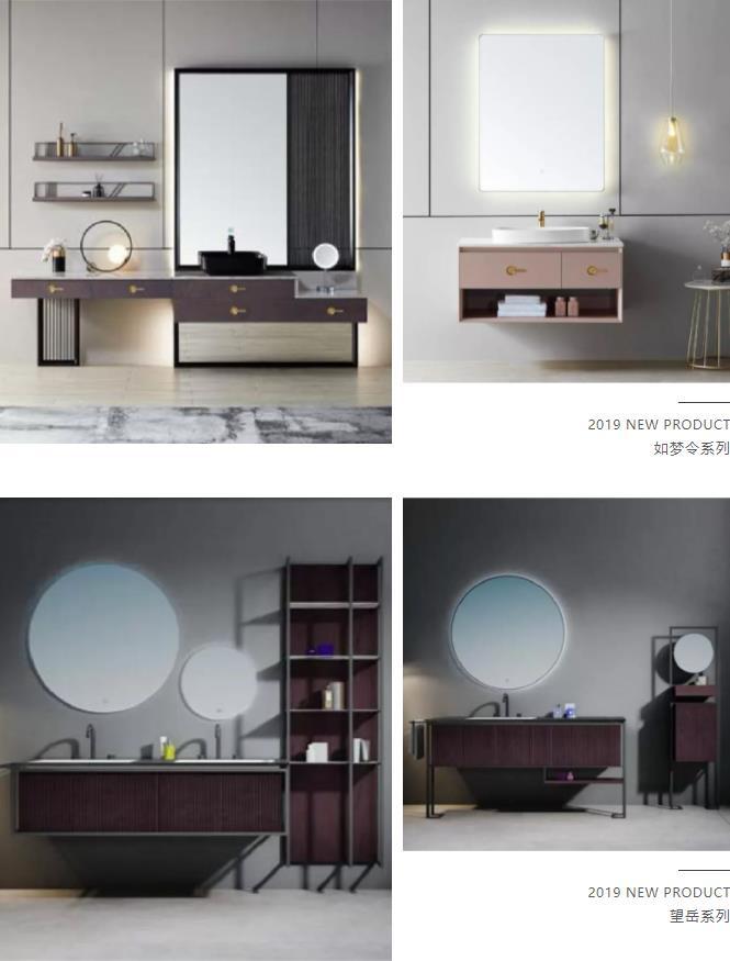 阿洛尼新中式浴室柜.jpg