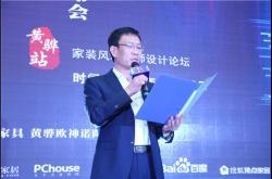 黄骅欧神诺总经理李进专访:家装工程两手抓,争做黄骅市场NO.1