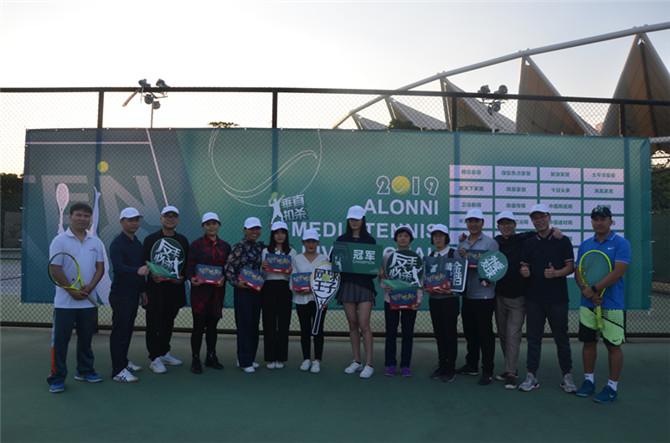 12、2019阿洛尼浴室柜媒体网球邀请赛顺利举办.jpg