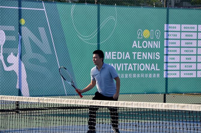 7、2019阿洛尼浴室柜媒体网球邀请赛顺利举办.jpg