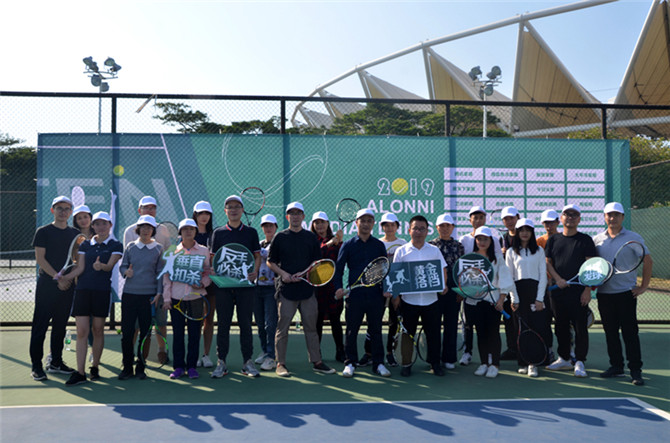 1、2019阿洛尼浴室柜媒体网球邀请赛顺利举办.jpg