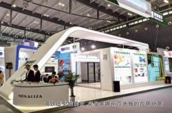 绿屋建科参加中国国际轨道交通展