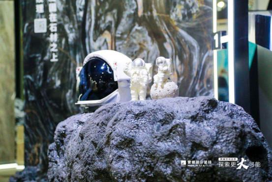 """2019广州设计周,蒙娜丽莎瓷砖邀请万人参与""""星际探索"""" - 副本576.jpg"""