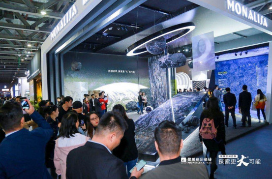 """2019广州设计周,蒙娜丽莎瓷砖邀请万人参与""""星际探索"""" - 副本726.jpg"""