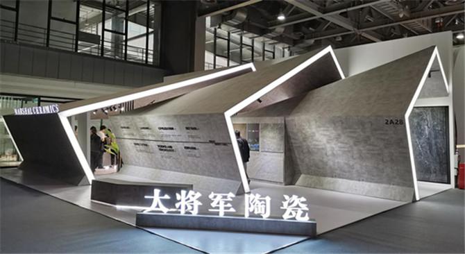 """前方高能!很FRESH很红的""""M星号"""",正式登陆广州设计周! 2-670.jpg"""