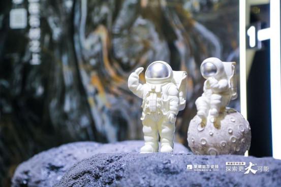 """2019广州设计周,蒙娜丽莎瓷砖邀请万人参与""""星际探索"""" - 副本137.jpg"""