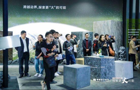 """2019广州设计周,蒙娜丽莎瓷砖邀请万人参与""""星际探索"""" - 副本361.jpg"""