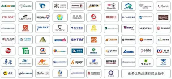 SURFACES China通稿727.jpg