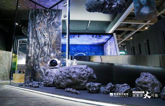 """2019广州设计周,蒙娜丽莎瓷砖邀请万人参与""""星际探索"""" - 副本475.jpg"""
