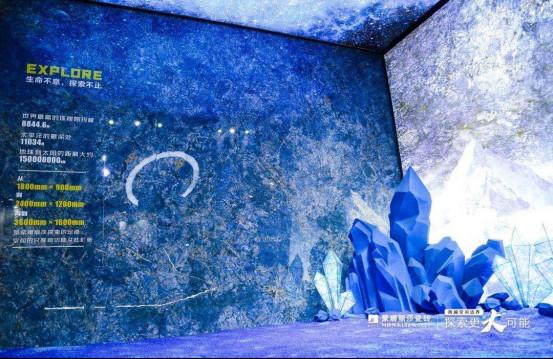 """2019广州设计周,蒙娜丽莎瓷砖邀请万人参与""""星际探索"""" - 副本551.jpg"""