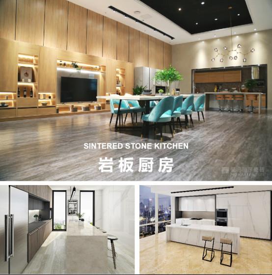 """2019广州设计周,蒙娜丽莎瓷砖邀请万人参与""""星际探索"""" - 副本1190.jpg"""