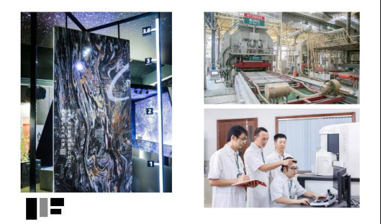 """2019广州设计周,蒙娜丽莎瓷砖邀请万人参与""""星际探索"""" - 副本831.jpg"""