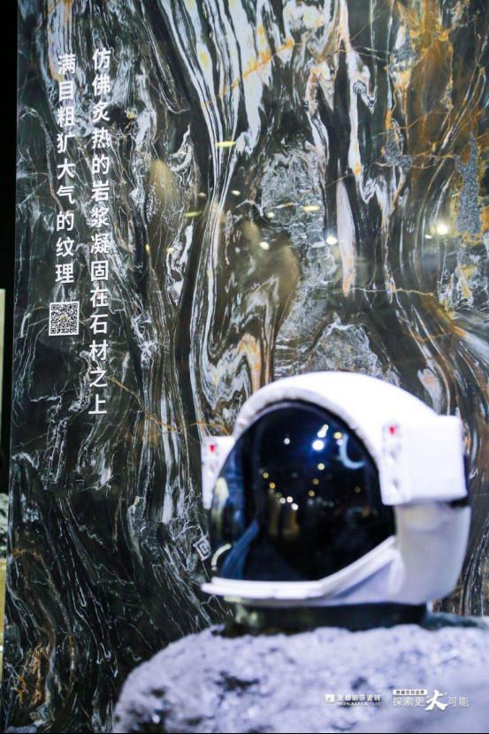 """2019广州设计周,蒙娜丽莎瓷砖邀请万人参与""""星际探索"""" - 副本725.jpg"""