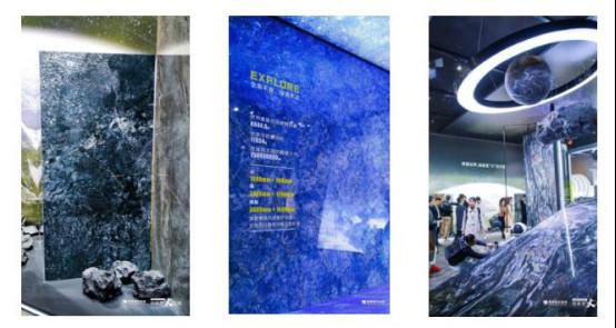 """2019广州设计周,蒙娜丽莎瓷砖邀请万人参与""""星际探索"""" - 副本863.jpg"""