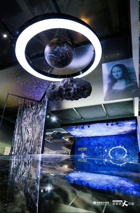 """2019广州设计周,蒙娜丽莎瓷砖邀请万人参与""""星际探索"""" - 副本374.jpg"""
